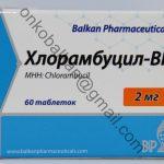 Хлорамбуцил Chlorambucil Balkan