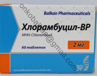 Хлорамбуцил 2мг 20таб