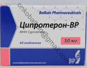 Ципротерон 50мг 20таб