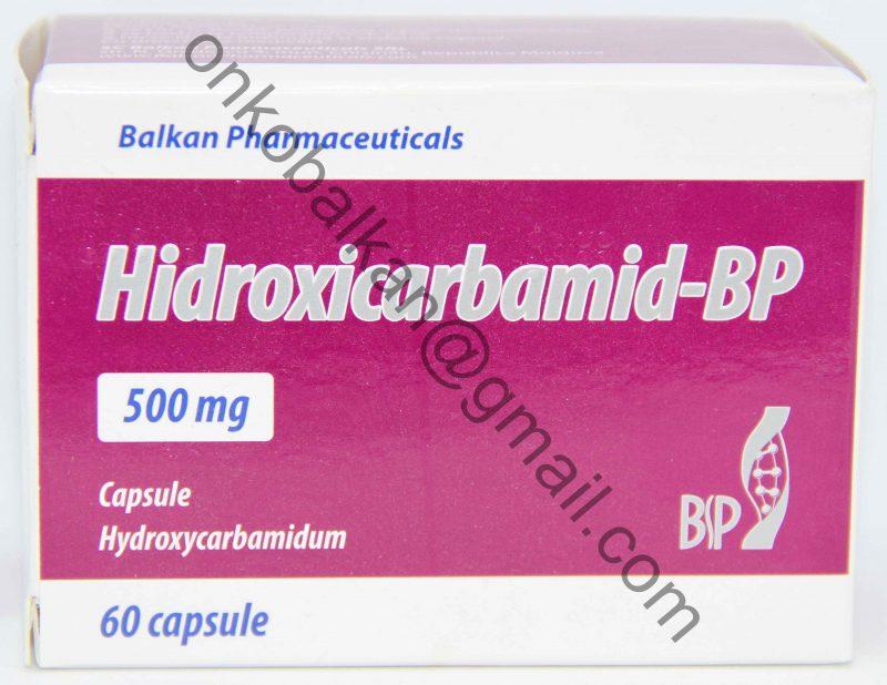 Гидроксикарбамид Hydroxycarbamid Balkan