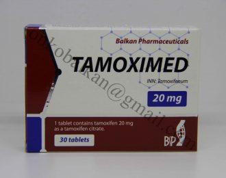 Тамоксифен 20мг 15таб